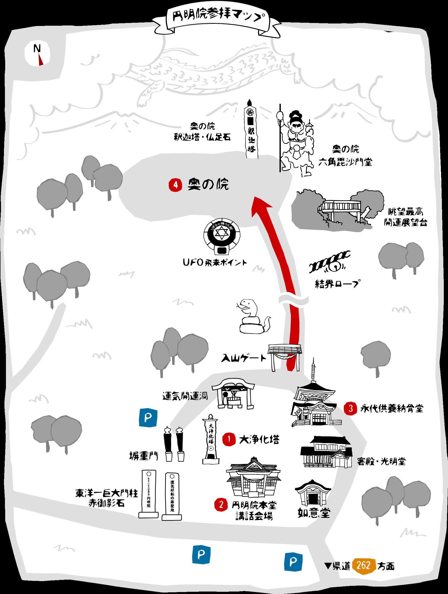 円明院マップ
